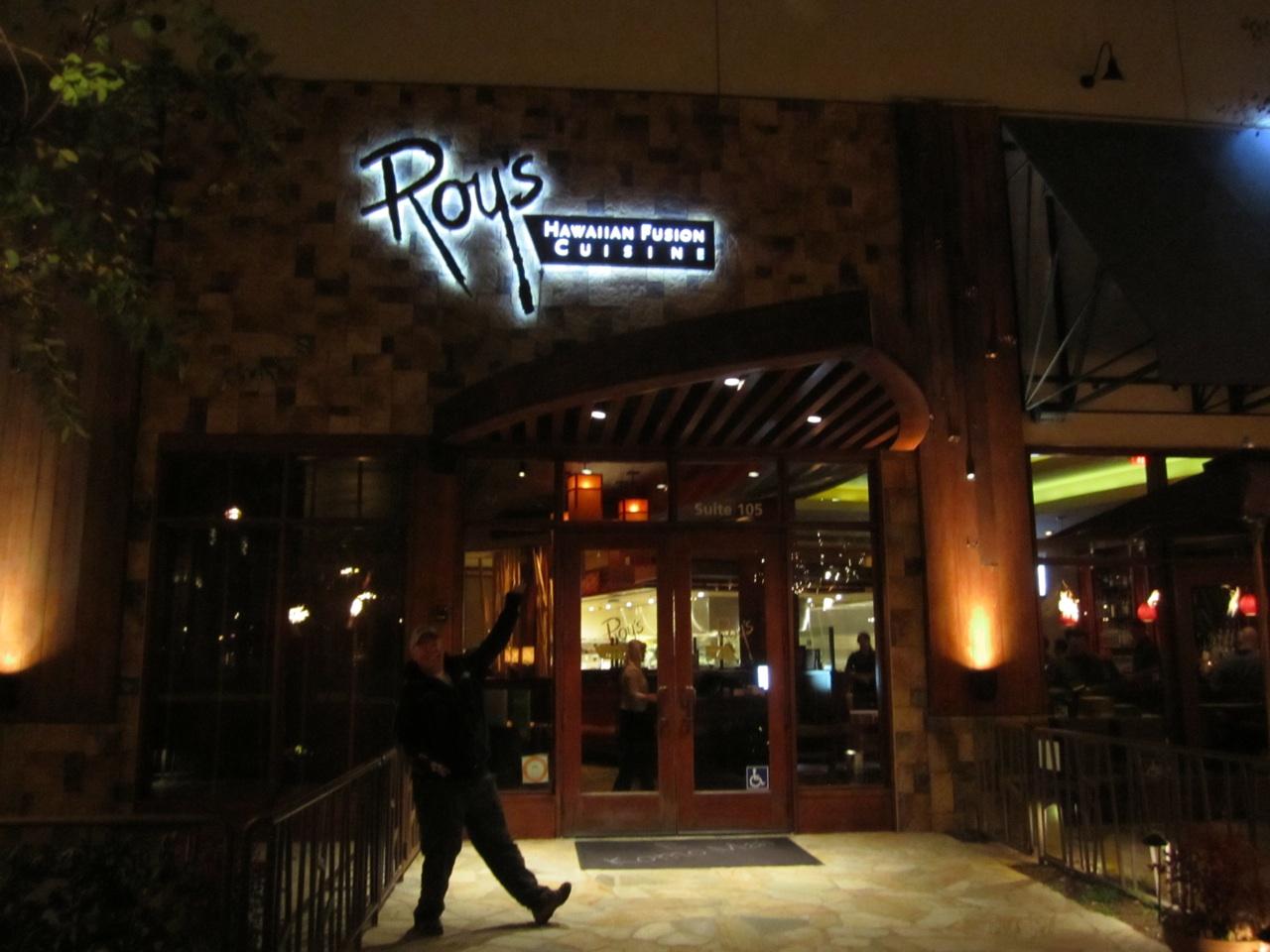 David Outside Roy's Restaurant In The Garden Walk In Anaheim, CA