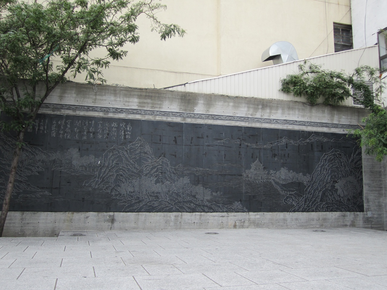 One Of Two Interesting Carved Slate Walls In Chinatown