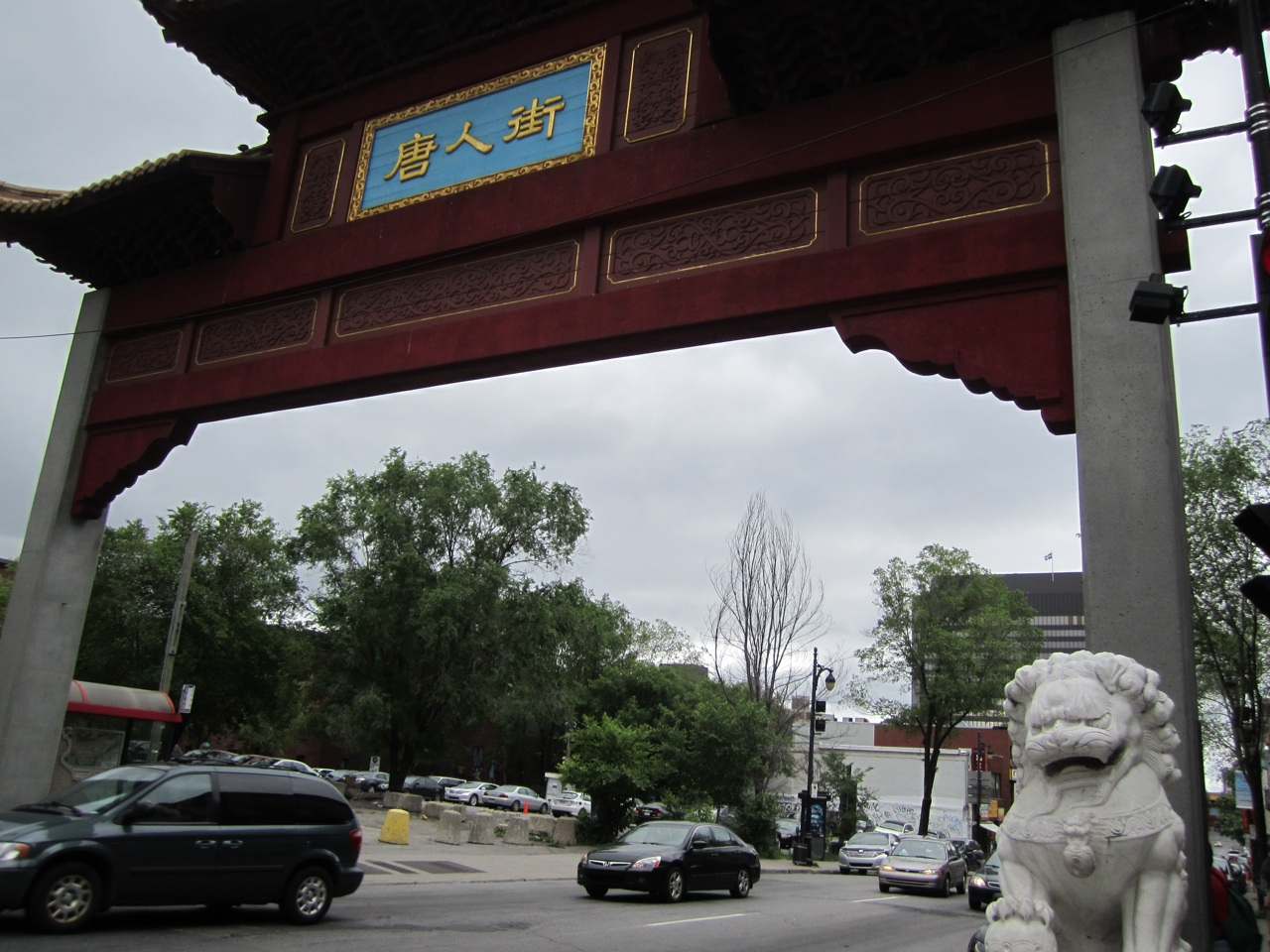 One Of The Entrance ways Into Chinatown